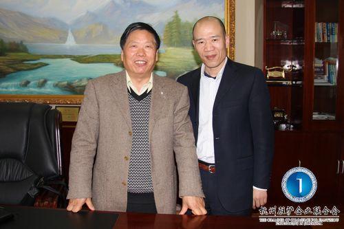 【会员走访】肖秘书长走访上海颐正实业有限公司